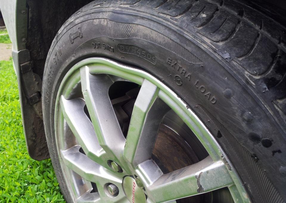 Що не можна робити з колісним диском